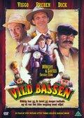 Vildbassen, DVD
