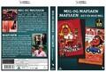 Mig og Mafiaen, Mafiaen det er også mig, Dansk Filmskat, DVD Film