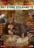 Det store stilehæfte, Krigsdagbogen, The Notebook, DVD