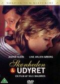 Skønheden og Udyret, Niels Malmros, DVD Film, Movie