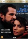 Den Russiske sangerinde, DVD Film, Movie