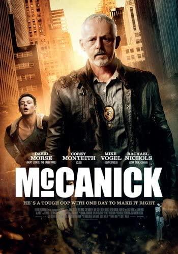 McCanick, DVD, Movie