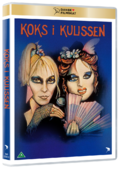 Koks i kulissen, Dansk Filmskat, DVD Film