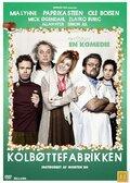 Kolbøttefabrikken, DVD