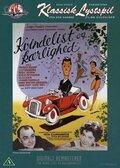Kvindelist og Kærlighed, DVD Film, Movie
