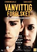 Vanvittig forelsket, DVD