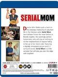 Serial Mom, Masse Mor, Bluray
