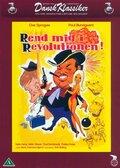 Rend mig i Revolutionen, DVD Film