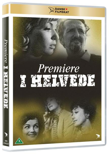 Premiere i helvede DVD Film, Dansk Filmskat