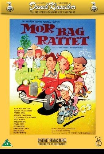 Mor bag rattet, DVD