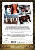 Hip Hip Hurra, DVD, Filmperle