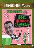 Den grønne elevator DVD Film