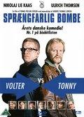 Sprængfarlig Bombe, DVD Film, Movie