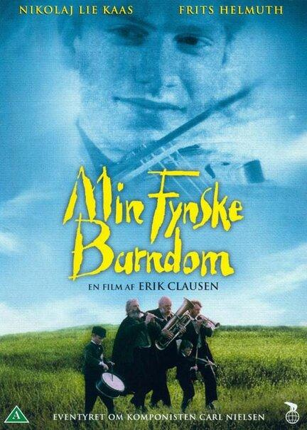 Min Fynske barndom, DVD, Movie, Erik Clausen
