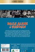Palle alene i verden, Dansk Filmskat, DVD Film, Movie