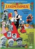 Landmandsliv, Erik Balling, DVD Film, Movie