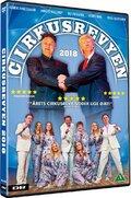 Cirkusrevyen DVD Film