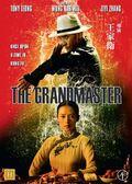The Grandmaster, Kung Fu, DVD, Movie